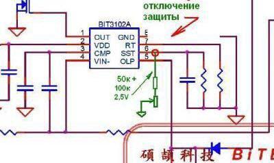 Схема Драйвера Для Питания Светодиодных Ламп
