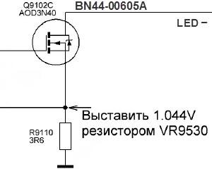 Repair BN44-00605A